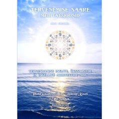 Tervenemise saare meditatsioonid (2 CD)